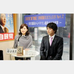 今も一緒に暮らす宮崎謙介&金子恵美夫妻