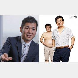 瀬戸健社長(左)と森永さんのダイエット効果
