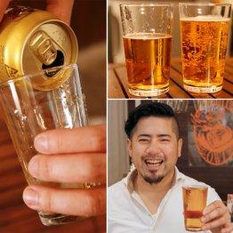 """缶ビール """"3つのポイント""""を抑えれば100倍おいしくなる"""
