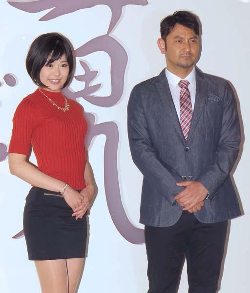 藤本隆宏と小日向えり(提供写真)