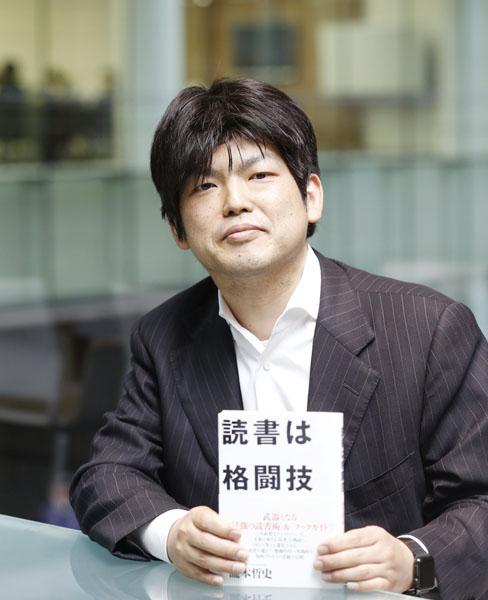瀧本哲史さん(C)日刊ゲンダイ