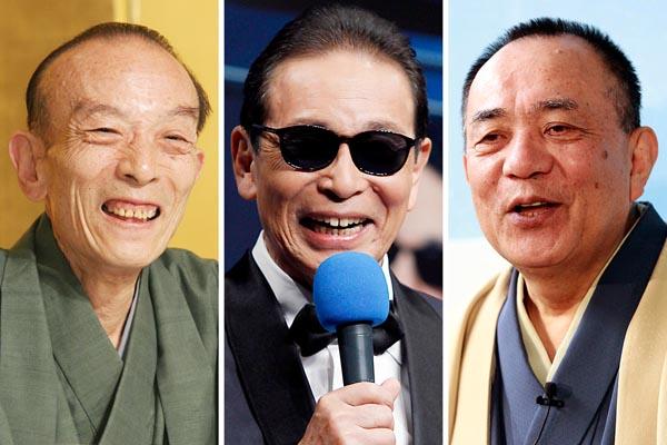 引退する桂歌丸と後任に浮上するタモリ、三遊亭小遊三/(C)日刊ゲンダイ