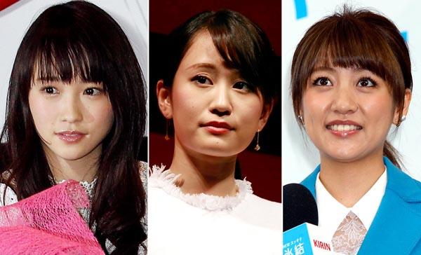 左から川栄李奈、前田敦子、高橋みなみ(C)日刊ゲンダイ