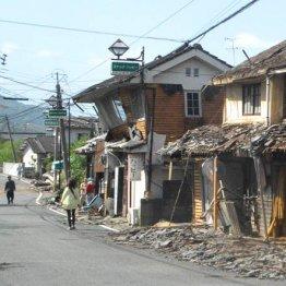<第1回>住宅ローン史上最低水準 建て替えかリフォームか