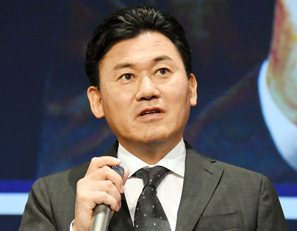 早くも名前が飛び出した楽天の三木谷浩史会長兼社長(C)日刊ゲンダイ