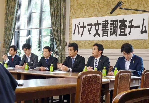 国税庁は及び腰(民進党のパナマ文書調査チーム)/(C)日刊ゲンダイ