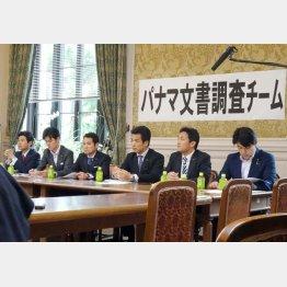 国税庁は及び腰(民進党のパナマ文書調査チーム)
