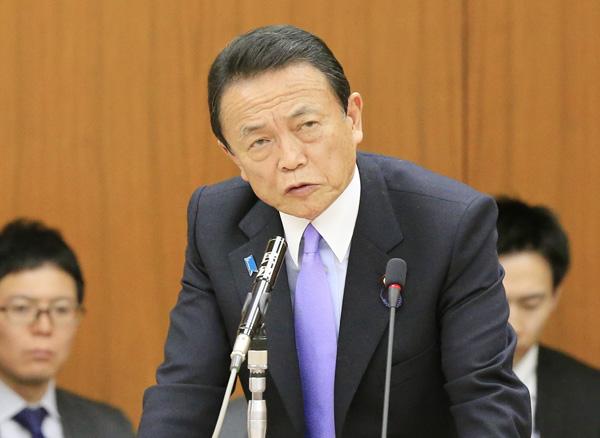 """""""為替介入""""強調でも円高進行/(C)日刊ゲンダイ"""