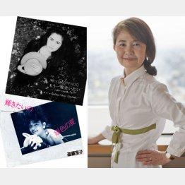 デビュー35周年の遠藤響子さん