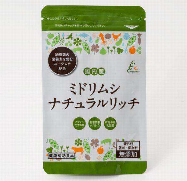 150粒15日分が初回限定で463円(提供/株式会社エポラ)