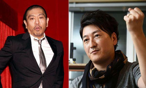 松本人志(左)は呪いを回避できる?(C)日刊ゲンダイ
