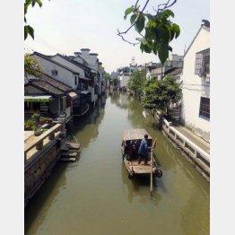 中国 蘇州の水路のある風景(C)日刊ゲンダイ
