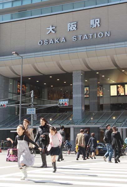 両親のいる大阪に戻り病院にかかったところ…(C)日刊ゲンダイ
