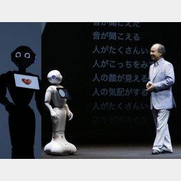 ほぼ人間!?(人型ロボット「Pepper」と孫正義ソフトバンク社長)/(C)日刊ゲンダイ