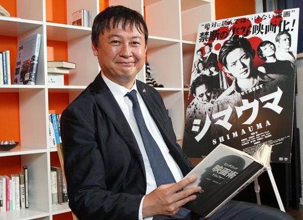 少年時代はミステリー作品が大好きだった橋本一さん(C)日刊ゲンダイ