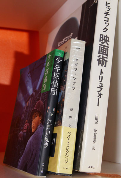 """""""愛読書""""は年に何度も読み返す(C)日刊ゲンダイ"""