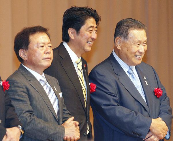 東京五輪招致出陣式で(左から猪瀬直樹前都知事、安倍晋三首相、森喜朗元首相)(C)日刊ゲンダイ