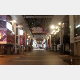 震災直後、繁華街は閑散としていた(C)日刊ゲンダイ