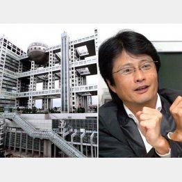 カウントダウン状態と噂されていたフジ・亀山社長(C)日刊ゲンダイ