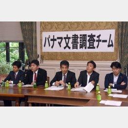 民進党の調査チーム(C)日刊ゲンダイ