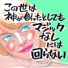 マジック・イン・ムーンライト(2014年 米/英)