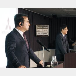 日産ゴーン社長(左)と三菱自の益子会長/(C)日刊ゲンダイ