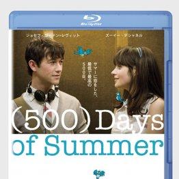 (500)日のサマー(2009年 マーク・ウェブ監督)
