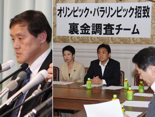 平真JOC事務局顧問(左)と裏金調査チーム(C)日刊ゲンダイ