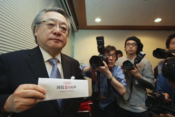 9日、政治団体設立を記者発表(C)日刊ゲンダイ