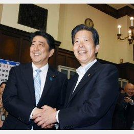 安倍首相(左)と山口那津男公明党代表/(C)日刊ゲンダイ