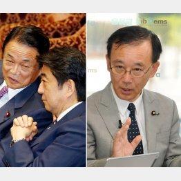 野党は参院選の争点に(左から麻生財務相と安倍首相、谷垣幹事長)
