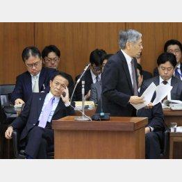 麻生財務相(左)と黒田日銀総裁/(C)日刊ゲンダイ