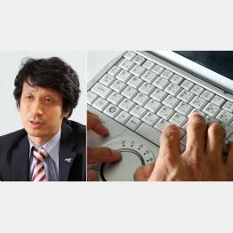 ハッカーの腕はどんどん上がっている(左は杉浦隆幸さん)/(C)日刊ゲンダイ
