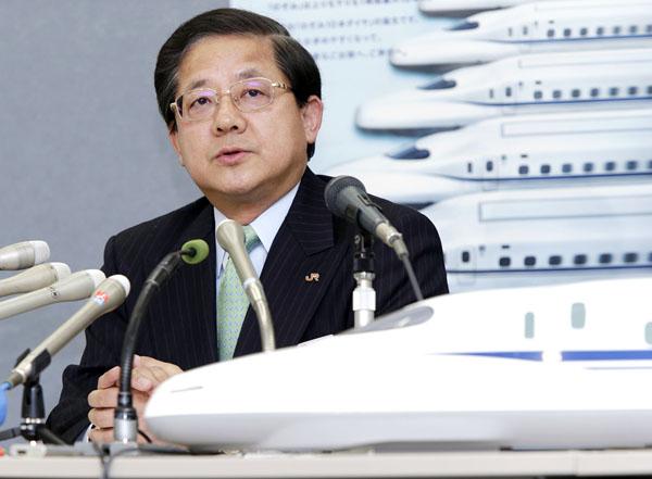 リニア中央新幹線は2017年に開業予定(C)日刊ゲンダイ