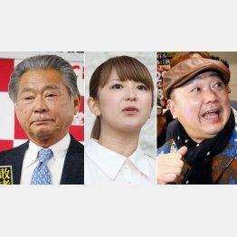 左からみのもんた、矢口真理、極楽山本(C)日刊ゲンダイ