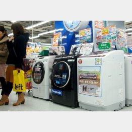 洗濯機とエアコンも5月中に買うべし(C)日刊ゲンダイ