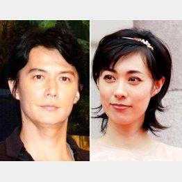 福山&吹石夫妻もビックリ(C)日刊ゲンダイ