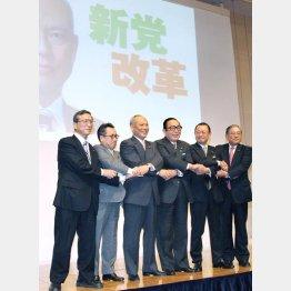 2010年「新党改革」結成会見、右端が山内俊夫元参院議員/(C)日刊ゲンダイ