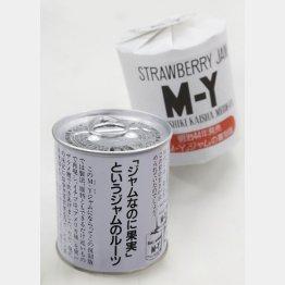 M-Yジャム(C)日刊ゲンダイ