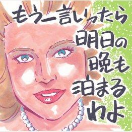 「裏窓」イラスト・クロキタダユキ