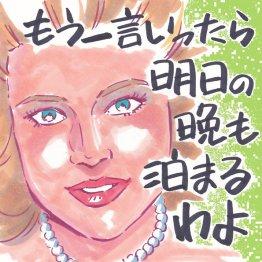 裏窓(1954年 アメリカ)