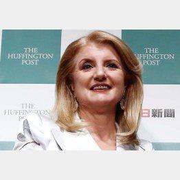 アリアナ・ハフィントン氏は著書「スリープ・レボリューション」を出版(C)日刊ゲンダイ