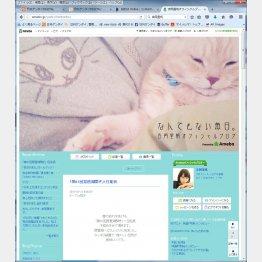 吉岡里帆オフィシャルブログ「なんでもない毎日。」から