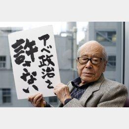 社会性俳句の旗手として活躍中(C)日刊ゲンダイ