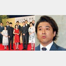 NHK大河「おんな城主 直虎」キャスト発表会見とムロツヨシ(C)日刊ゲンダイ