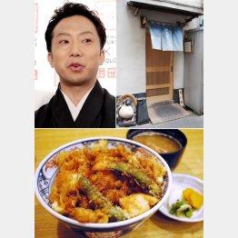 天ぷら専門店「てんぷら黒川」