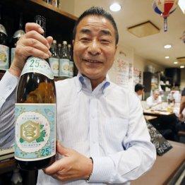 酒場で人気の焼酎「キンミヤ」 東京で爆発的に売れるワケ