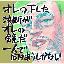 「21グラム」イラスト・クロキタダユキ