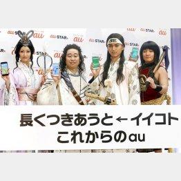 左から菜々緒、前野朋哉、松田翔太、濱田岳