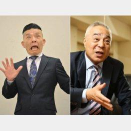 上方よしお(左)と西川のりお(C)日刊ゲンダイ